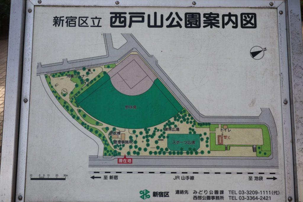 西戸山公園パラメーター